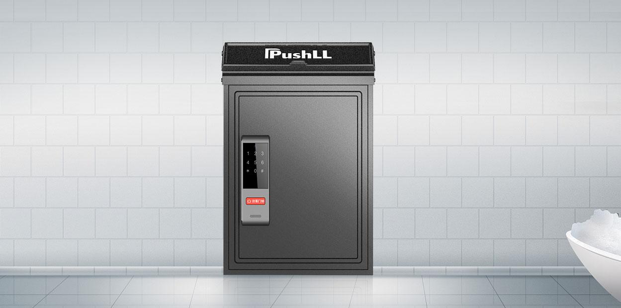 朴墅P81智能信箱