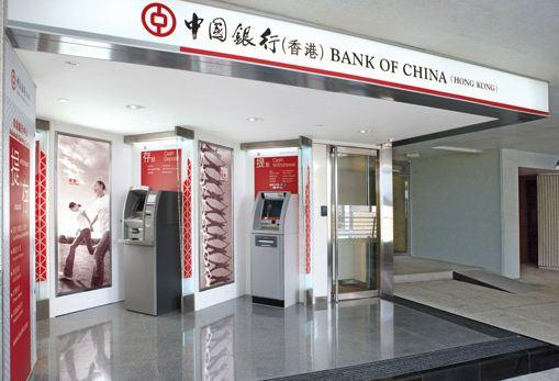"""中银香港(02388)推新""""黑科技"""" 试行指静脉认证取款"""