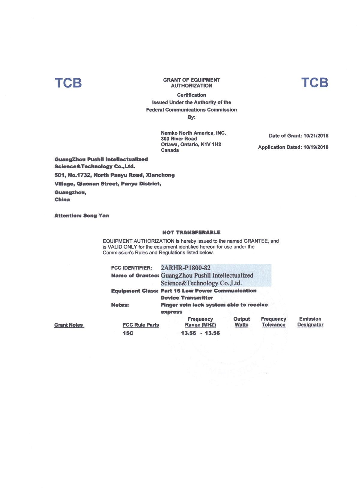 FCC美国联邦通讯安全认证